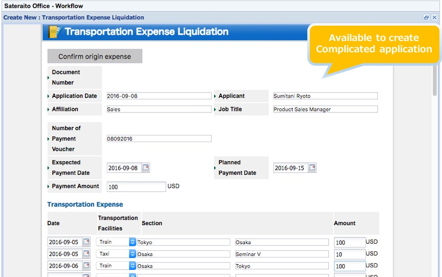 08 Japanese Pport Application Form on